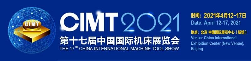 2021-CIMT